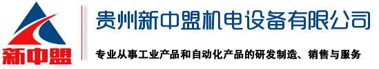 贵州ABB变频器